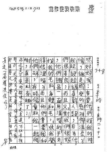 102WB407李昀 (5)