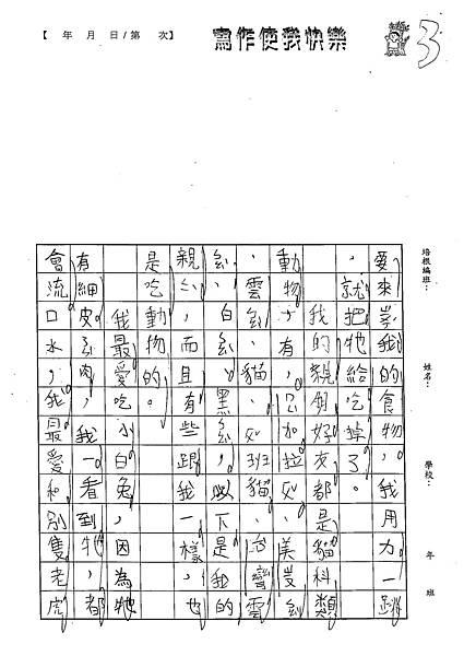 102WB407陳瑩修 (3)