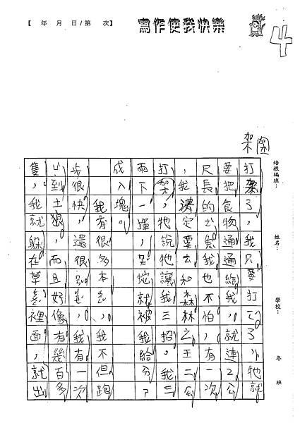 102WB407陳瑩修 (4)