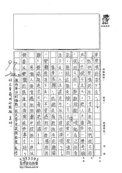 102W5406陳苑妤 (2)