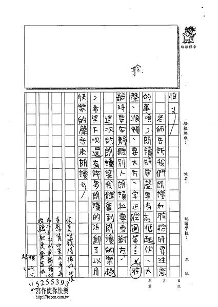 102W4306陳芊瑀 (2)