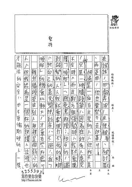 102WA407吳瑞猷 (2)