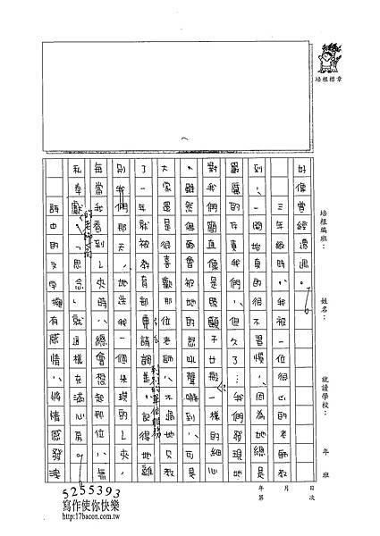 102WA407溫雁荻 (2)