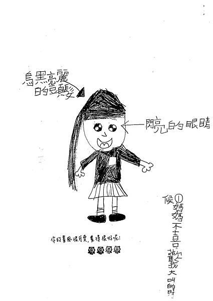 102W3408黃凱晟 (4)