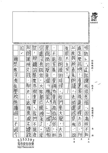 102W4406林欣樺 (2)