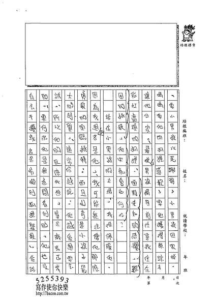 102WA406蔡筠孜 (2)