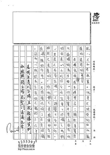 102WA406蔡筠孜 (3)