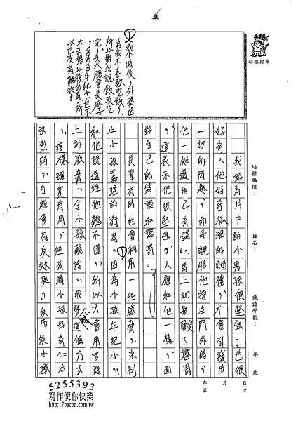 102WA406江柏儀 (2)