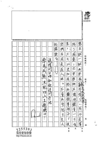 102WA406江柏儀 (3)