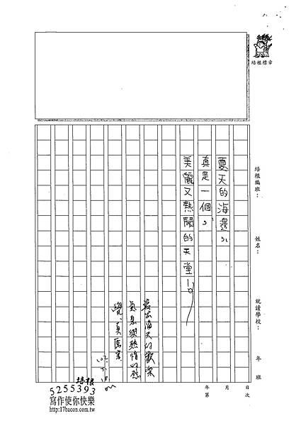 102W4407呂哲儀 (3)