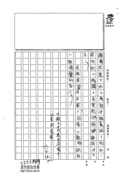 102W4407張家豪 (2)
