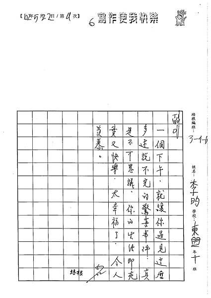 102WB409李昀 (6)
