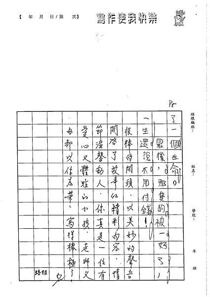 102WB409陳瑩修 (5)