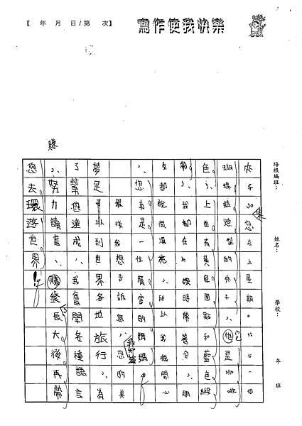 102W4408陳妍希 (3)