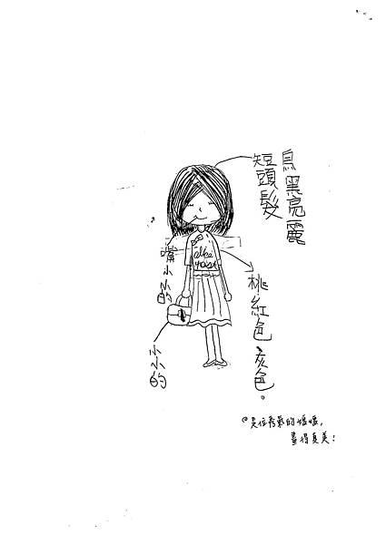 102W4408陳妍希 (6)