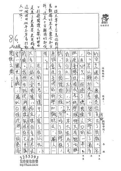 102WA407李鎮泰 (2)