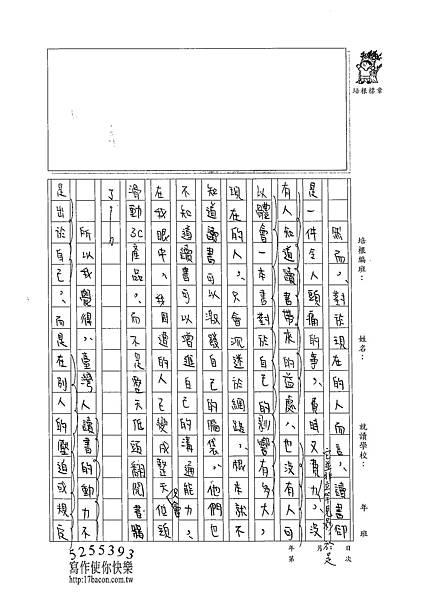 102WA407張琳 (2)