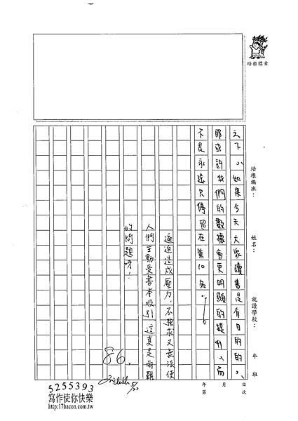 102WA407張琳 (3)