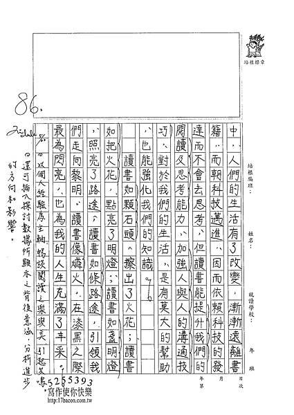 102WA407蔡霈縈 (2)