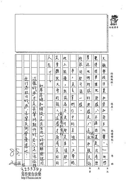 102WG407林采蓁 (3)