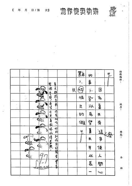 102W3410張珮棋 (3)