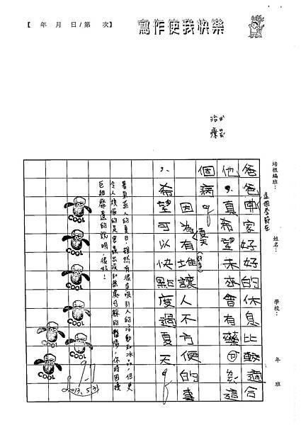 102W3410陳淳仁 (3)