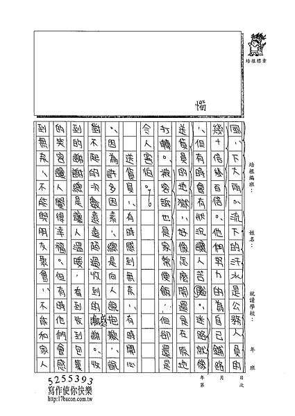 102W6409王靖雲 (2)
