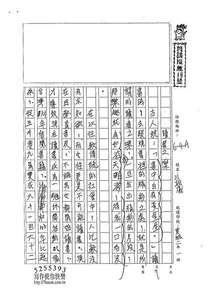 102WA407江柏儀 (1)