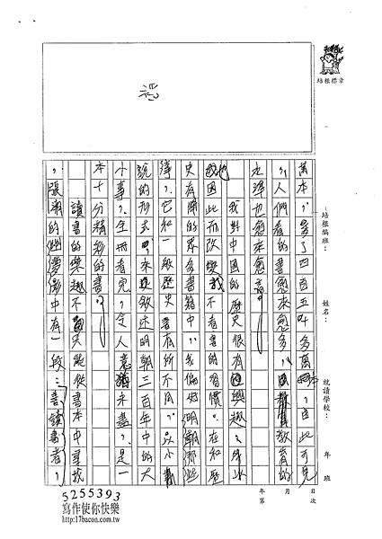 102WA407江柏儀 (2)
