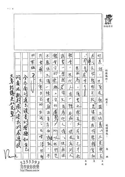 102WA407楊立安 (3)