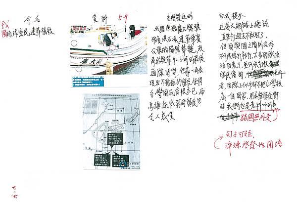 102WE408陳威成 (4)