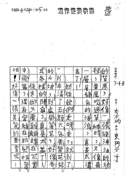 102WB405李昀 (2)