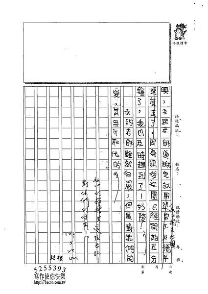 102W4405李昀蓁 (3)