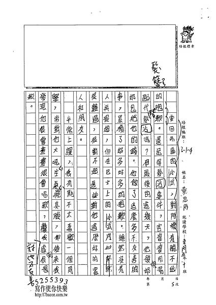102W5405黃思肜 (3)