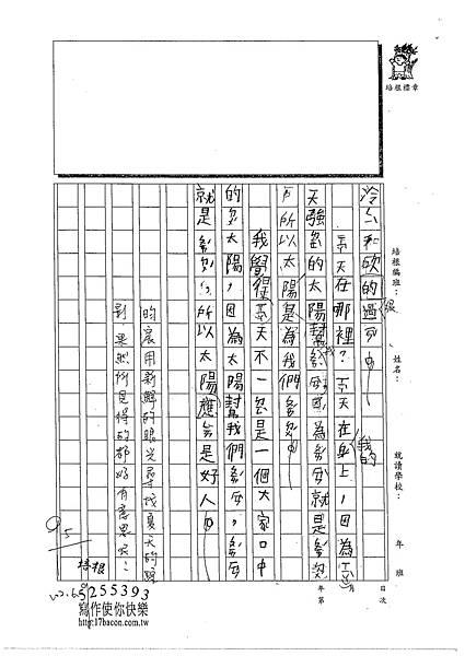 102W3410李昀宸 (2)