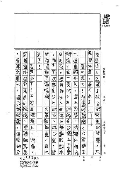 102W4408李昀蓁 (2)