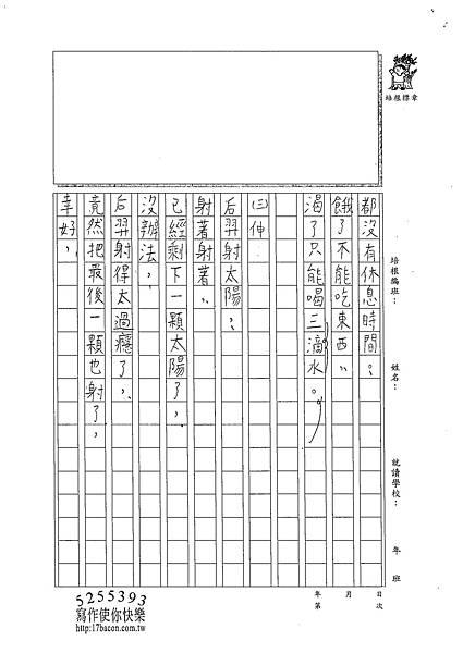 102W4409張新芸 (2)