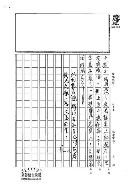 102WA408江柏儀 (3)