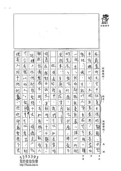 102WA408楊立安 (2)