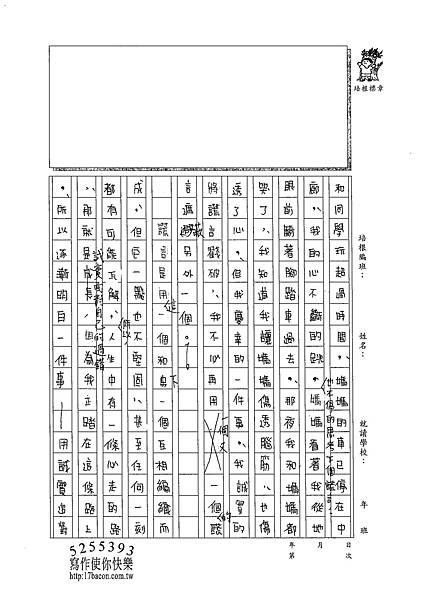 102WA410溫雁荻 (2)