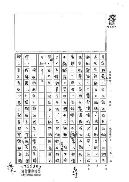 102WA405溫雁荻 (2)