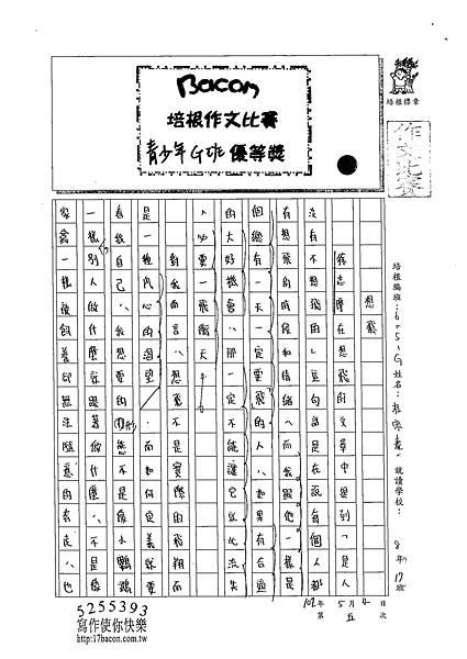 102WG405杜宗泰 (1)