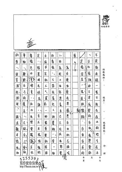 102WG405杜宗泰 (2)