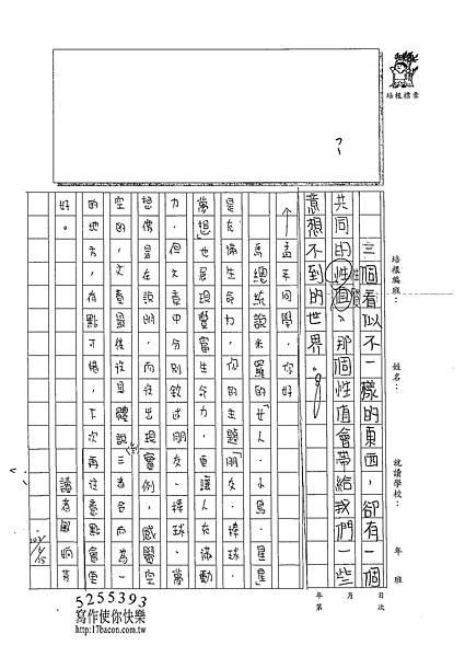 102WE410朱孟平 (3)