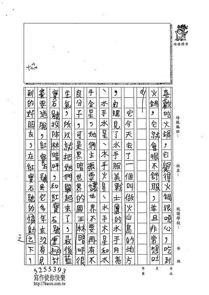 102WM101李昀 (2)