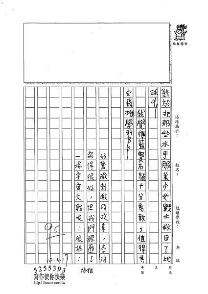 102WM101李昀 (3)