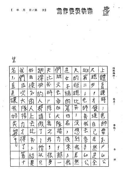 102W5101徐伊瑾 (2)