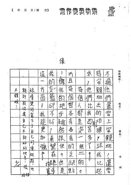 102W5101徐伊瑾 (4)