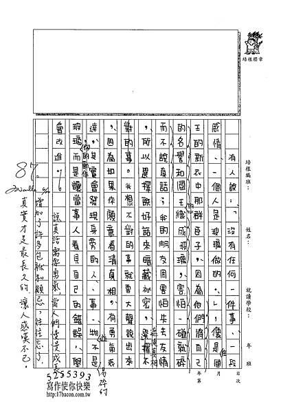 102WB101溫雁荻 (3)