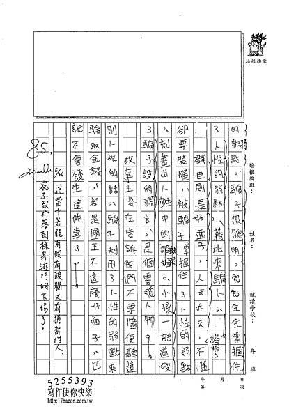 102WA101蔡昀蓉 (2)